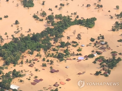 VnExpress: Over 70 Killed in Laos Dam Collapse