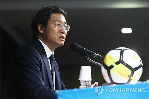 S. Korea football coach search narrowed down to 3 candidates