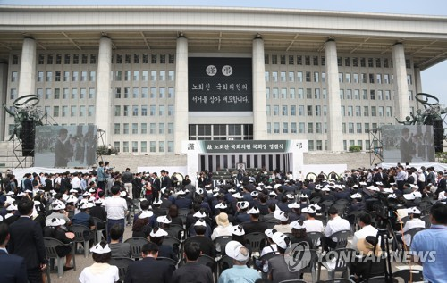 A funeral service for late opposition lawmaker Roh Hoe-chan is held on July 27, 2018 at the National Assembly. (Yonhap)