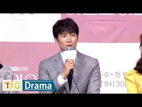 Actor Ji Sung attends press conference for new TV series 'Familiar Wife'