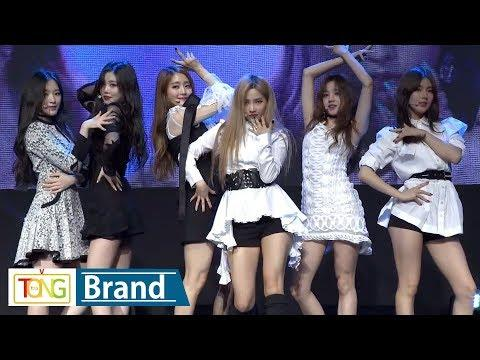 (G)I-DLE 'Latata' at Brand of the Year 2018 awards ceremony