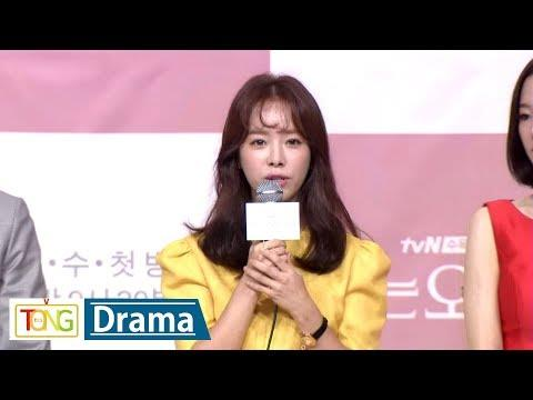 Han Ji-min feels catharsis when expressing anger in 'Familiar Wife'