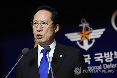 This photo, taken July 27, 2018, shows Defense Minister Song Young-moo speaking during a press conference at the ministry's building in Seoul. (Yonhap)
