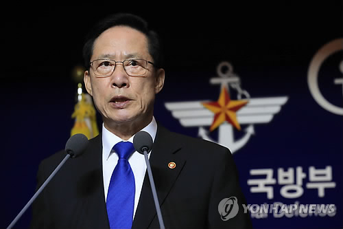 This photo taken on July 27, 2018, shows Defense Minister Song Young-moo speaking during a press conference at the ministry building in Seoul. (Yonhap)