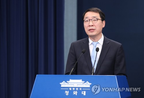 Yoon Young-chan, the chief presidential press secretary, speaks during a press conference at the presidential office Cheong Wa Dae in Seoul on Aug. 3, 2018. (Yonhap)
