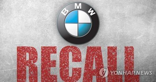 (LEAD) S. Korea consumer association prepares suit against BMW amid fire concerns