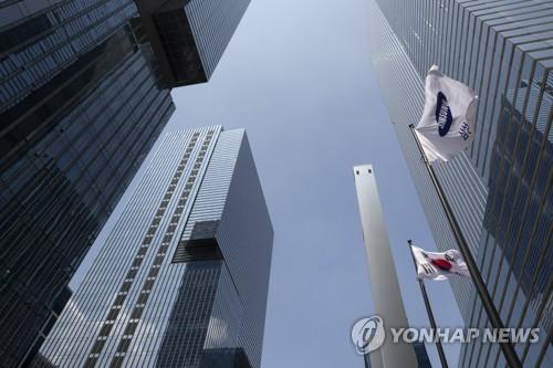 Samsung's main office in Seoul (Yonhap)