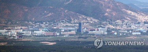 (Yonhap Feature) Disappointed but ready for economic opportunities amid thaw in inter-Korean ties