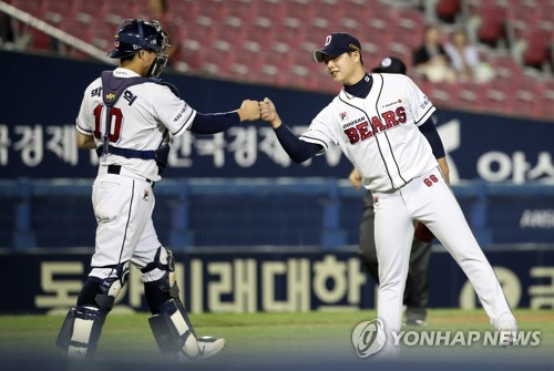 In this file photo from June 14, 2018, Doosan Bears pitcher Park Chi-guk (R) bumps fists with his catcher Park Sei-hyok after earning a save against the KT Wiz in a Korea Baseball Organization regular season game at Jamsil Stadium in Seoul. (Yonhap)