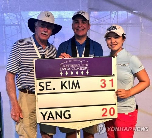 In this file photo captured from the LPGA Tour's Instagram page on July 8, 2018, South Korean player Kim Sei-young (R) poses with the scoreboard showing her 31-under score to win the Thornberry Creek LPGA Classic in Oneida, Wisconsin. It was the lowest 72-hole score in relation to par in LPGA history. (Yonhap)