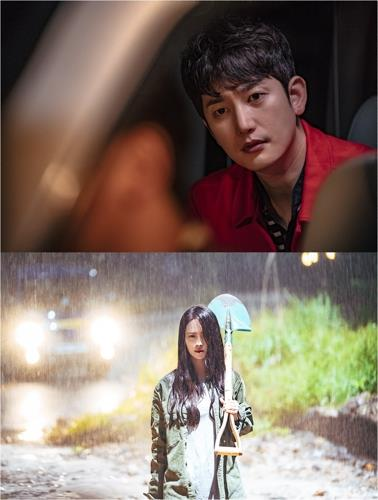 "These images provided by KBS show scenes from the network's new television series ""Lovely Horribly."" (Yonhap)"