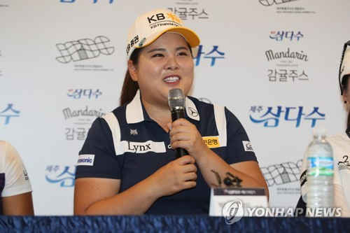 South Korean golfer Park In-bee speaks at a press conference ahead of the Jeju Samdasoo Masters on the Korea LPGA (KLPGA) Tour at Ora Country Club in Jeju, Jeju Island, on Aug. 9, 2018. (Yonhap)