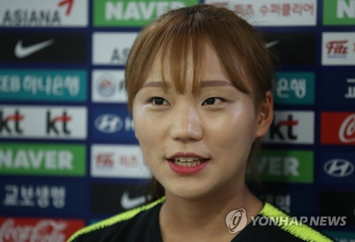 South Korea women's national football team defender Jang Seul-gi speaks to reporters at the National Football Center in Paju, north of Seoul, ahead of training for the Asian Games on Aug. 9, 2018. (Yonhap)