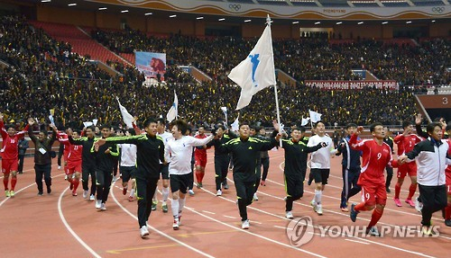 A file photo of the 2015 inter-Korean workers' football match in Pyongyang, North Korea, released by the Korean Central News Agency on Oct. 29, 2015. (For Use Only in the Republic of Korea. No Redistribution) (Yonhap)