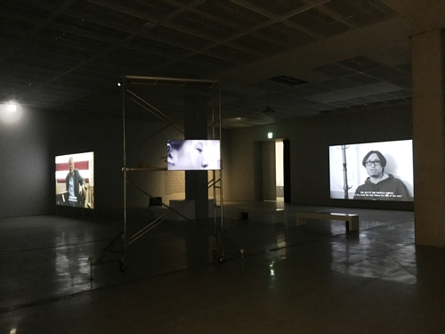 This photo provided by the National Museum of Modern and Contemporary Art (MMCA) shows works by Okin Collective. (Yonhap)