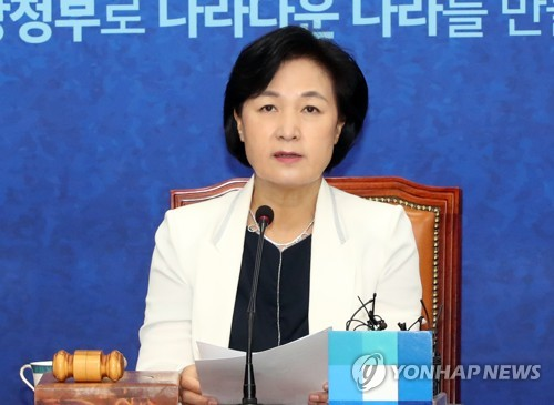 This photo, taken Aug. 10, 2018, shows Choo Mi-ae, the chairwoman at the ruling Democratic Party, speaking at a meeting with senior party members. (Yonhap)