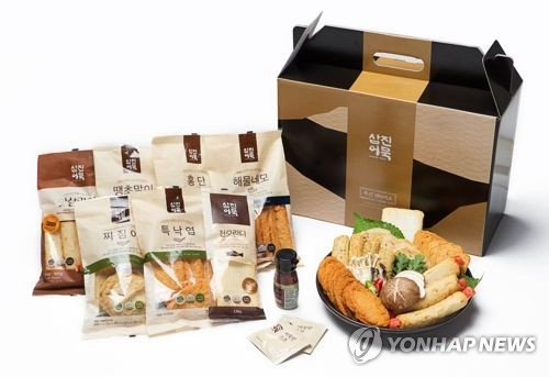 A file photo of a gift set from Samjin Food, which provided this image (Yonhap)