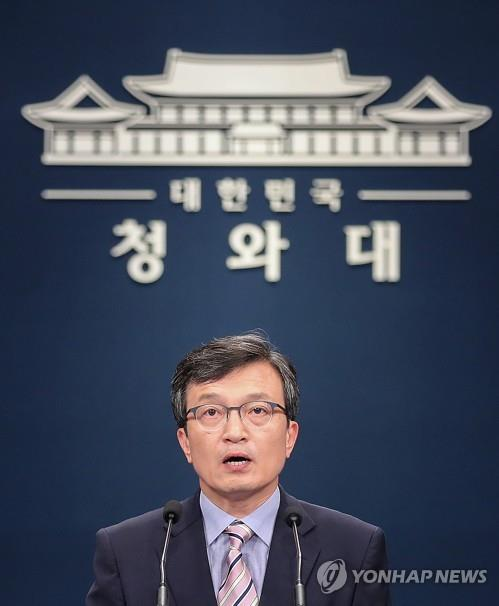 Kim Eui-kyeom