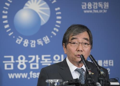 (LEAD) Regulator to 'take necessary measures' on Samsung Life over immediate annuities