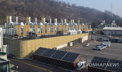 POSCO Energy seeks partnership in fuel cell business amid losses
