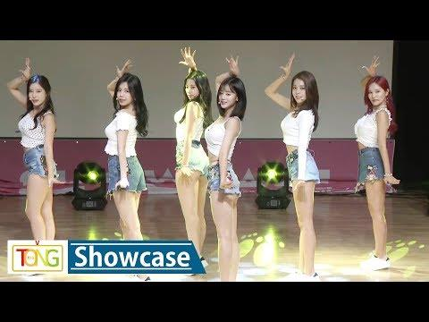 Girl group 'Berry Good' in media showcase for first album
