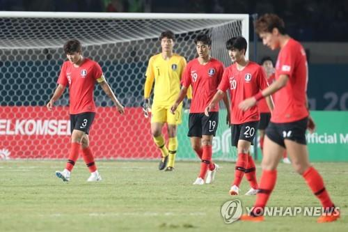 Son feels ashamed after South Korea's upset loss to Malaysia