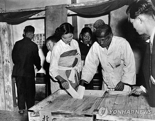 This photo provided by the National Election Commission shows South Koreans voting in the country's first general election held on May 10, 1948. (Yonhap)