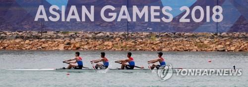 The unified Korean rowing team of South Korea's Park Tae-hyun and Kim Su-min and North Korea's Yun Chol-join and Kim Chol-jin competes in the men's lightweight four competition of the 18th Asian Games at the Jakabaring Rowing & Canoeing Regatta Course in Jakabaring Sport City (JSC) in Palembang, Indonesia, on Aug. 23, 2018. (Yonhap)