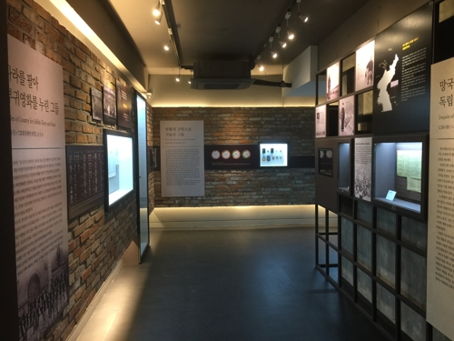 This photo provided by the Center for Historical Truth and Justice on Aug. 27, 2018, shows an inside view of the Museum of Japanese Colonial History in Korea, located in Yongsan, central Seoul. (Yonhap)