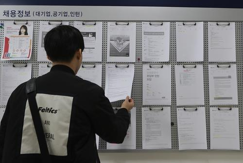 This undated photo shows a young man checking a bulletin board for job openings at a university campus in Seoul. (Yonhap)