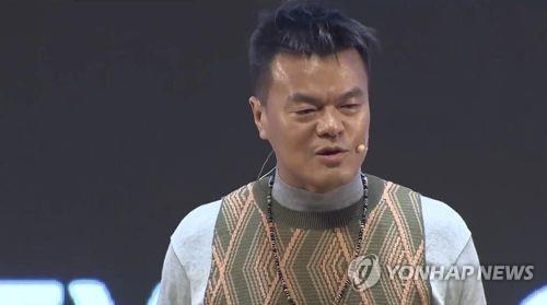 This image provided by JYP Entertainment shows its CEO Park Jin-young. (Yonhap)
