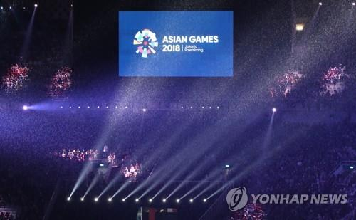 The closing ceremony for the 18th Asian Games is under way at GBK Main Stadium in Jakarta on Sept. 2, 2018. (Yonhap)