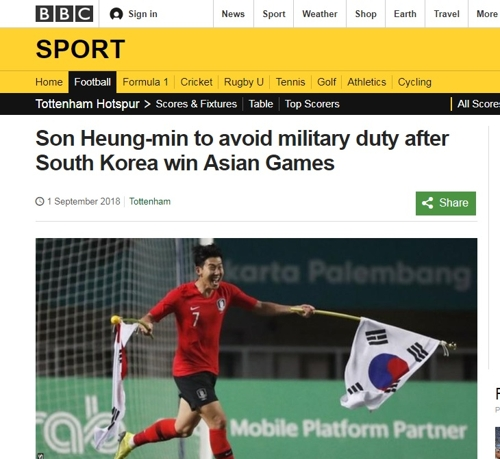 This undated screenshot from BBC Sport shows Son Heung-min joyful in victory at the Asian Games on Sept. 1, 2018. (Yonhap)