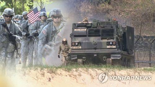 This image, provided by Yonhap News TV, shows U.S. troops. (Yonhap)