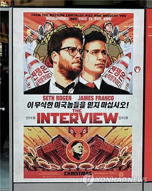 """This EPA file photo shows a poster for the Sony Pictures movie, """"The Interview."""" (Yonhap)"""