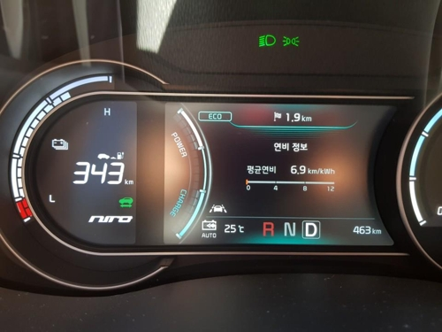 This photo taken on Sept. 11, 2018, shows the dashboard information display of the Niro EV. (Yonhap)