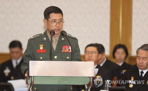 This file photo shows Marine Corps Commander Lt. Gen. Jun Jin-goo. (Yonhap)