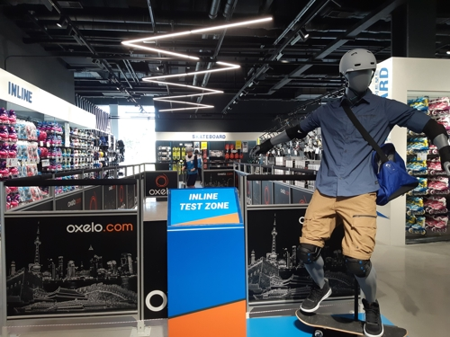This photo, taken Sept. 12, 2018, shows Decathlon Korea's first offline store set to open in Songdo, west of Seoul, on Sept. 15. (Yonhap)