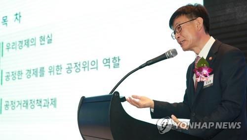 Fair Trade Commission Chairman Kim Sang-jo (Yonhap)