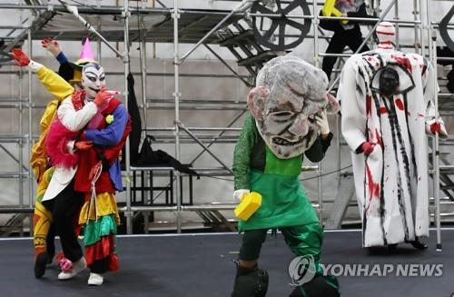 """This photo shows a scene from the opera """"Der Ring des Nibelungen"""" during its media showcase on Sept. 12, 2018. (Yonhap)"""