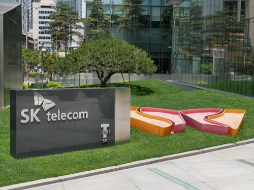 SK Telecom's corporate logo at its main office in downtown Seoul (Yonhap)