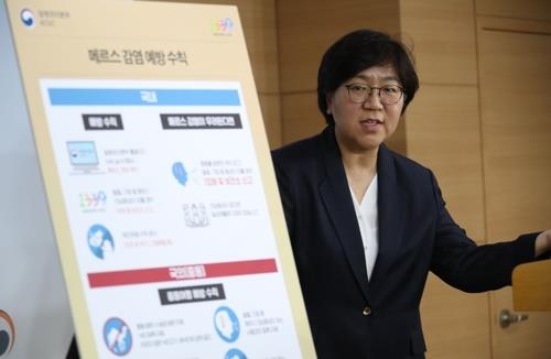 Jeong Eun-kyeong, head of the Korea Centers for Disease Control and Prevention, talks to reporters on Sept. 14, 2018, about the latest updates on Middle East Respiratory Syndrome (MERS). (Yonhap)