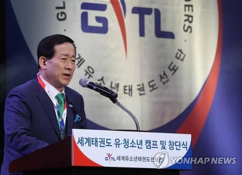 In this file photo, taken Jan. 5, 2018, Kukkiwon President Oh Hyun-deuk speaks at an event in Seoul. (Yonhap)