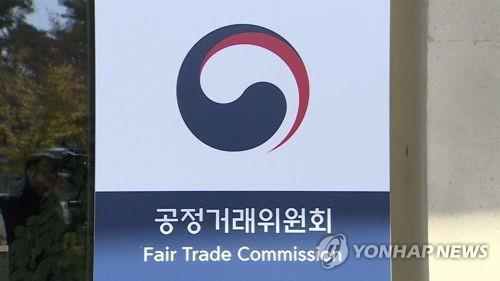The FTC sign at its main office in Sejong City (Yonhap)