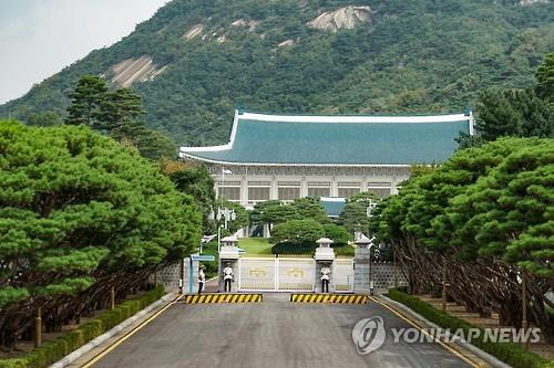 South Korea's presidential office Cheong Wa Dae. (Yonhap)
