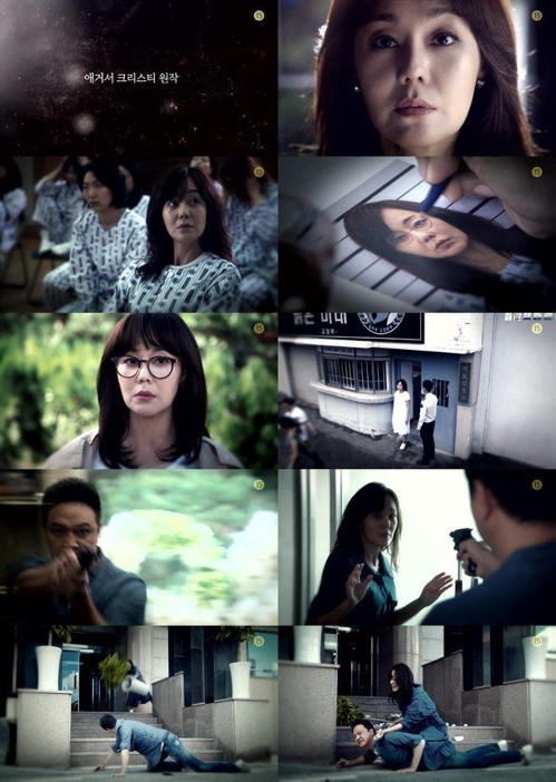 """Scenes from the upcoming SBS series, """"Ms. Ma, Goddess of Revenge,"""" in this image provided by the network. (Yonhap)"""