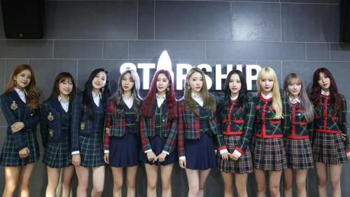 This photo of Cosmic Girls' Korean members was provided by Starship Entertainment. (Yonhap)