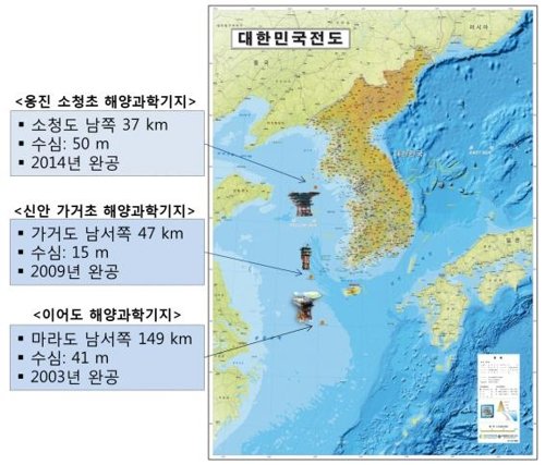 This map provided by the Korea Institute of Ocean Science and Technology shows three ocean research stations. (Yonhap)
