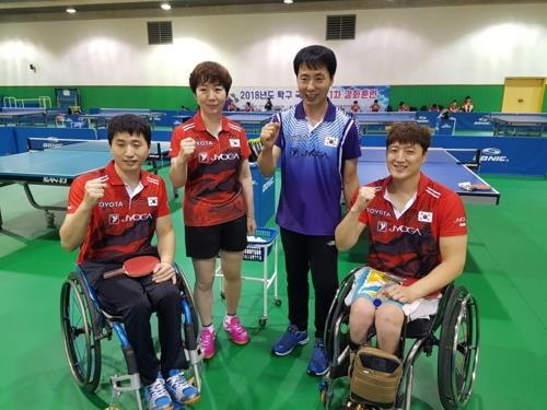 (LEAD) Koreas looking to form joint teams in table tennis, swimming at Asian Para Games