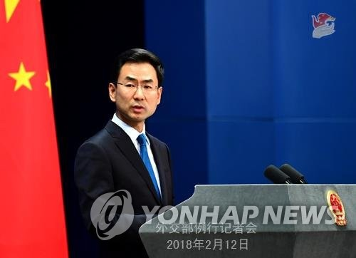 This file photo shows Chinese Foreign Ministry Spokesperson Geng Shuang. (Yonhap)